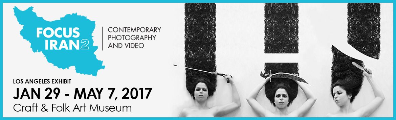 2017-Focus2-Exhibit-Web-banner-LA.jpg
