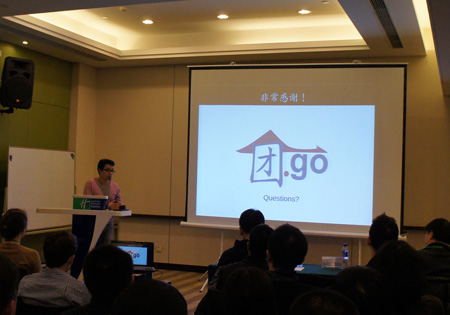 The 1st company we saw was called Tuan (团)Go, an organization that has similar characteristics to Groupon, but specifically designed for Chinese companies and consumers. Personally, I didn't think it was very unique, but idea of Groupon in China is still new and has tons of potential because of the massively growing consumer base in China.