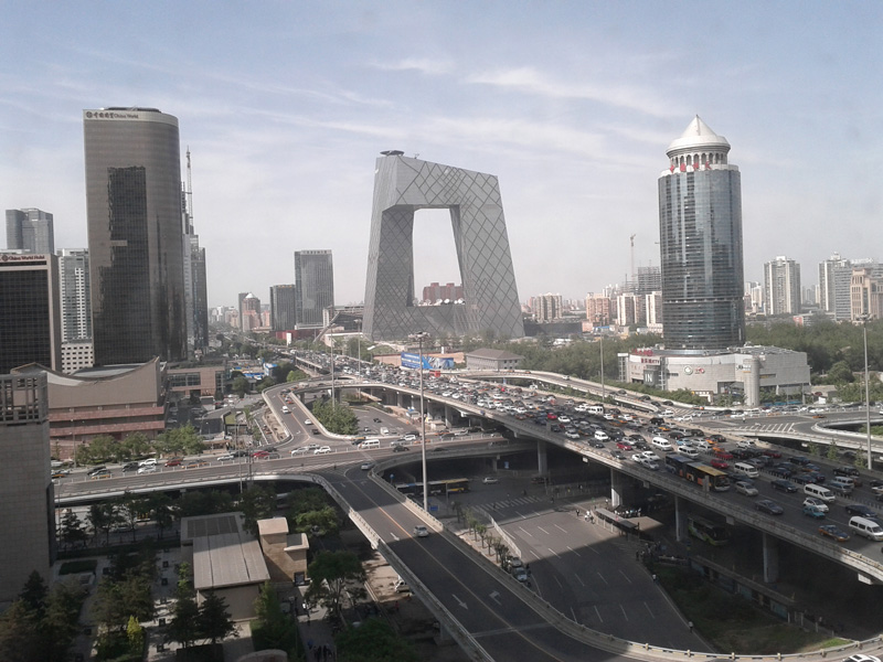 Central Business District in Beijing, China