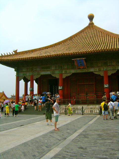 Ryan is standing in front of one of the halls in the Forbidden City
