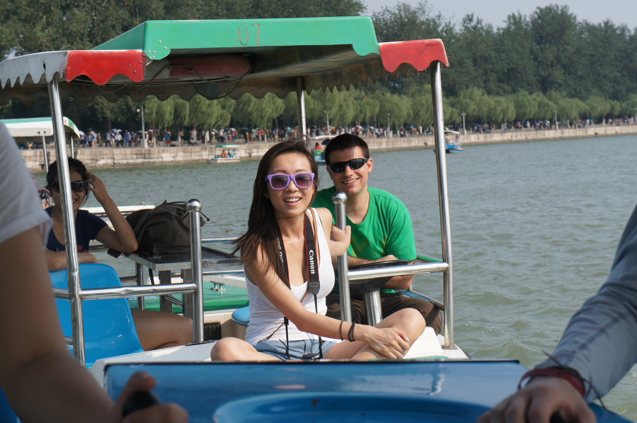 Boating at the Fragrant Hills