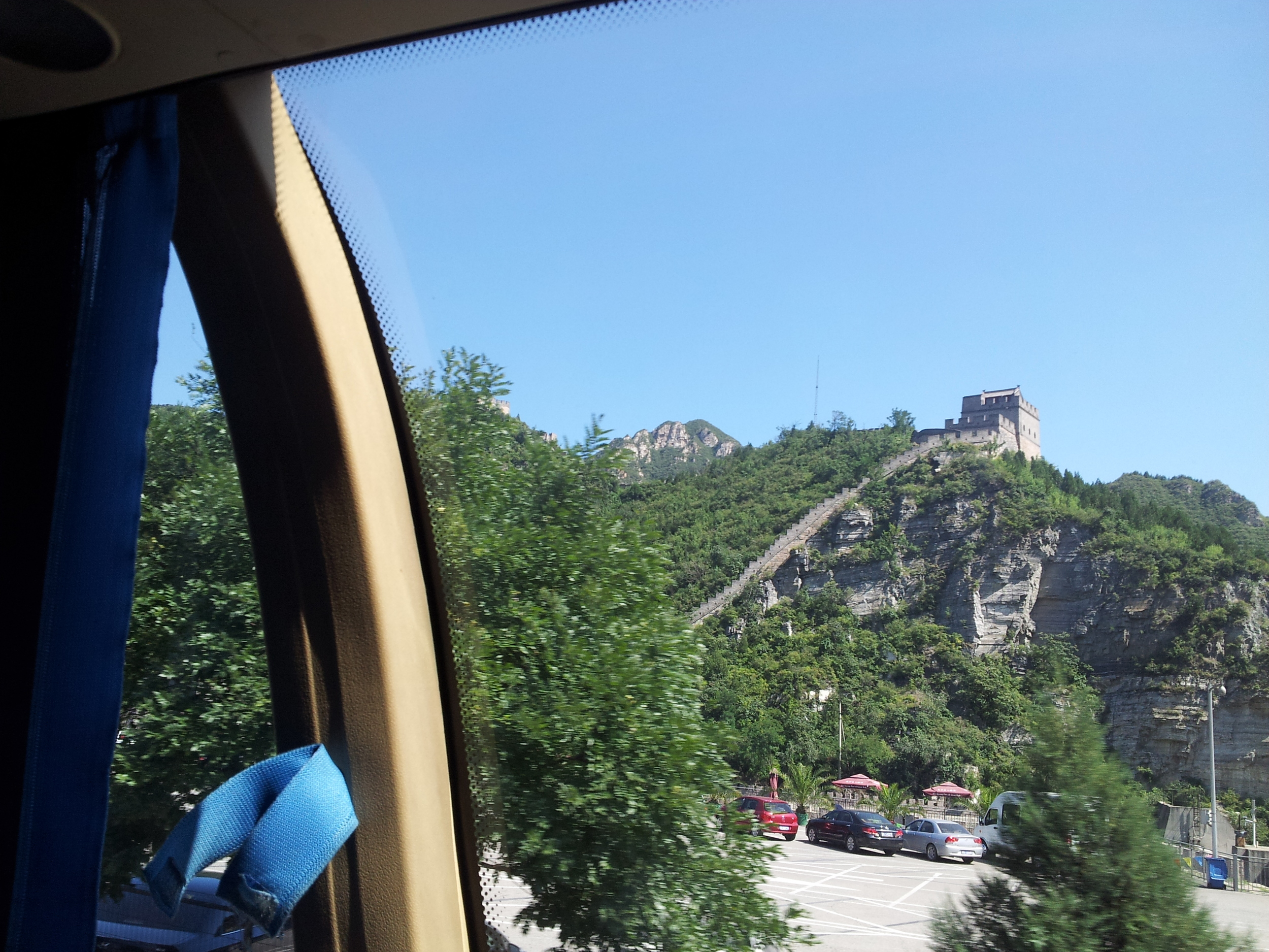 This is the Great Wall on the way to the resort.