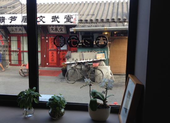 Traditional hutong details contrasting with modern design