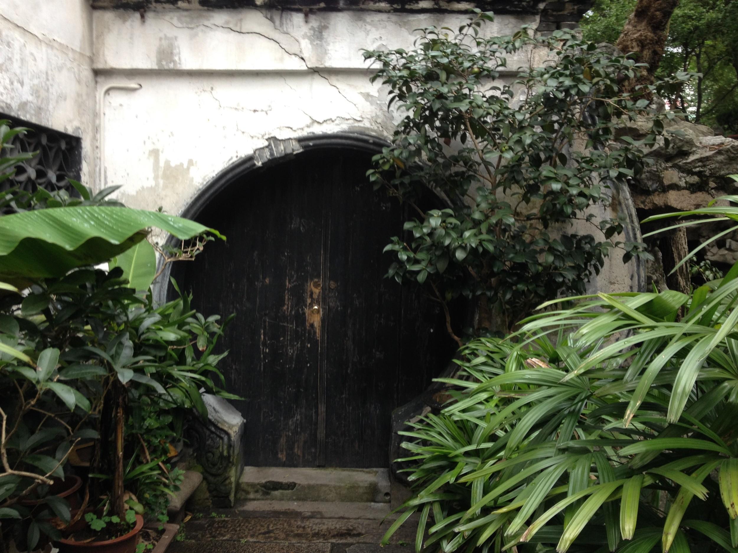 Details inside the gardens