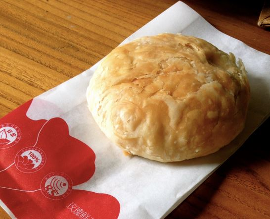 Hunnan style bun, with rose petals filling