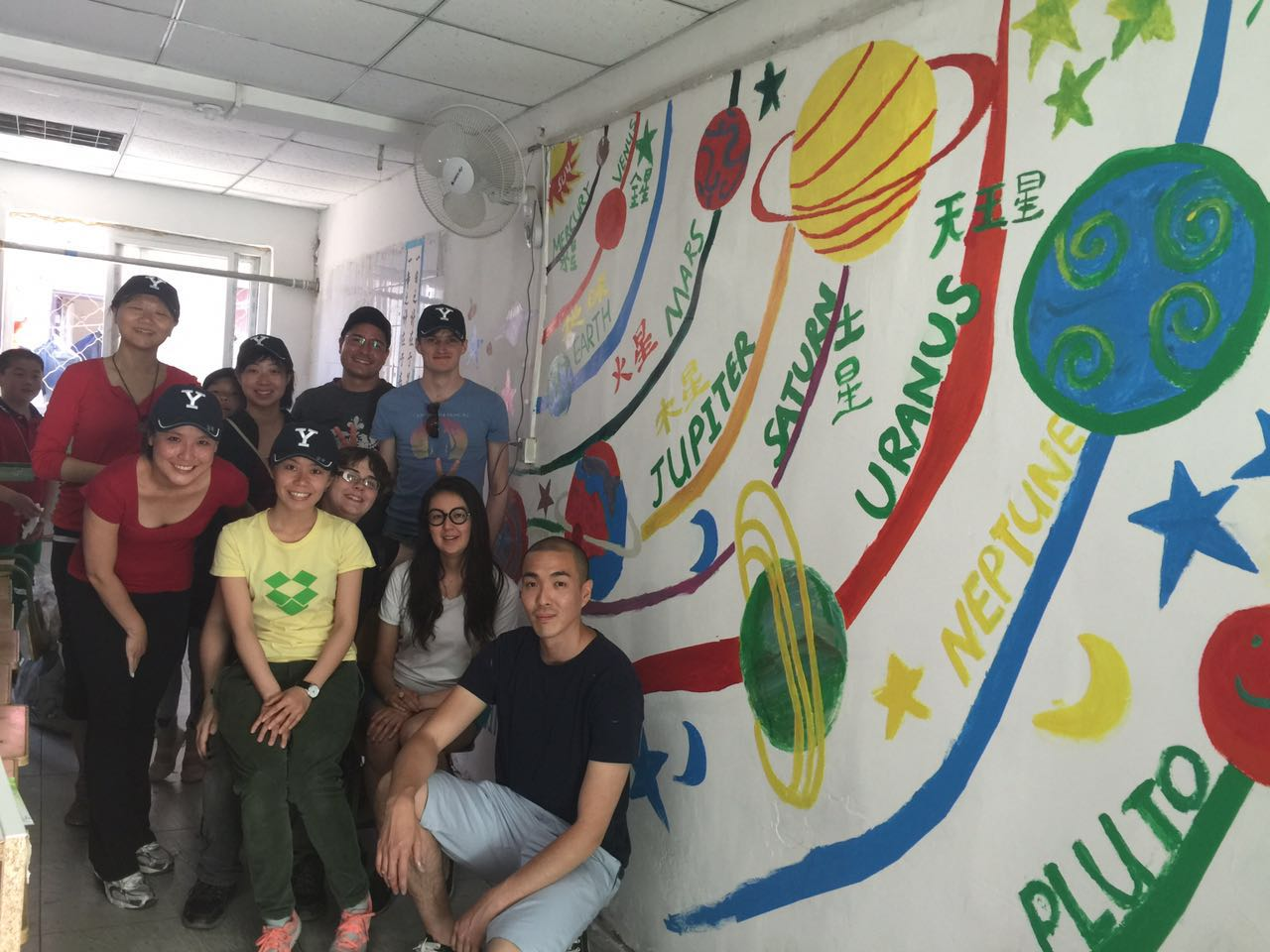 Volunteer Day with Yale Club