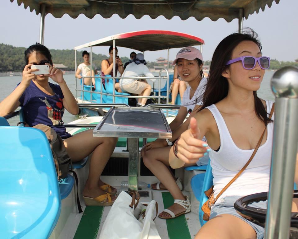 Boating Around