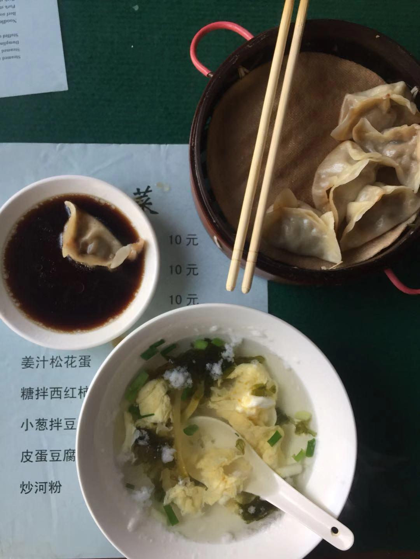 beijing food.jpg