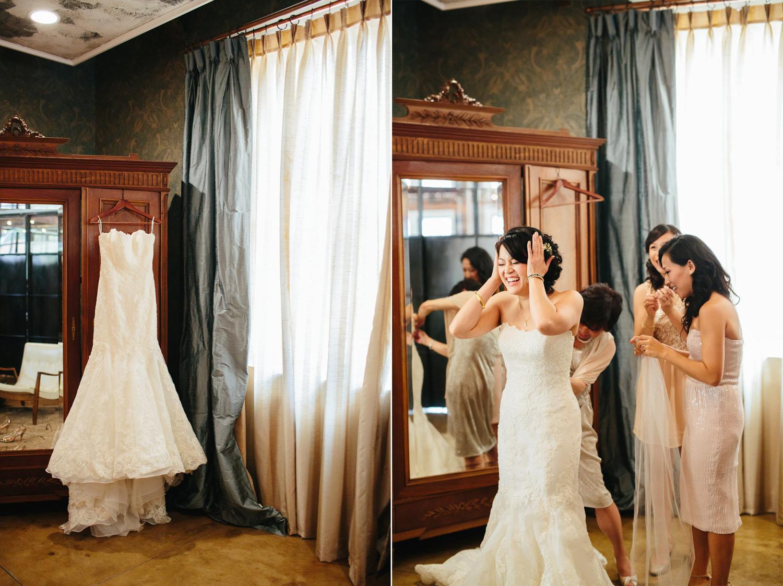 sunny-roger-wedding-austin-texas-0019.jpg
