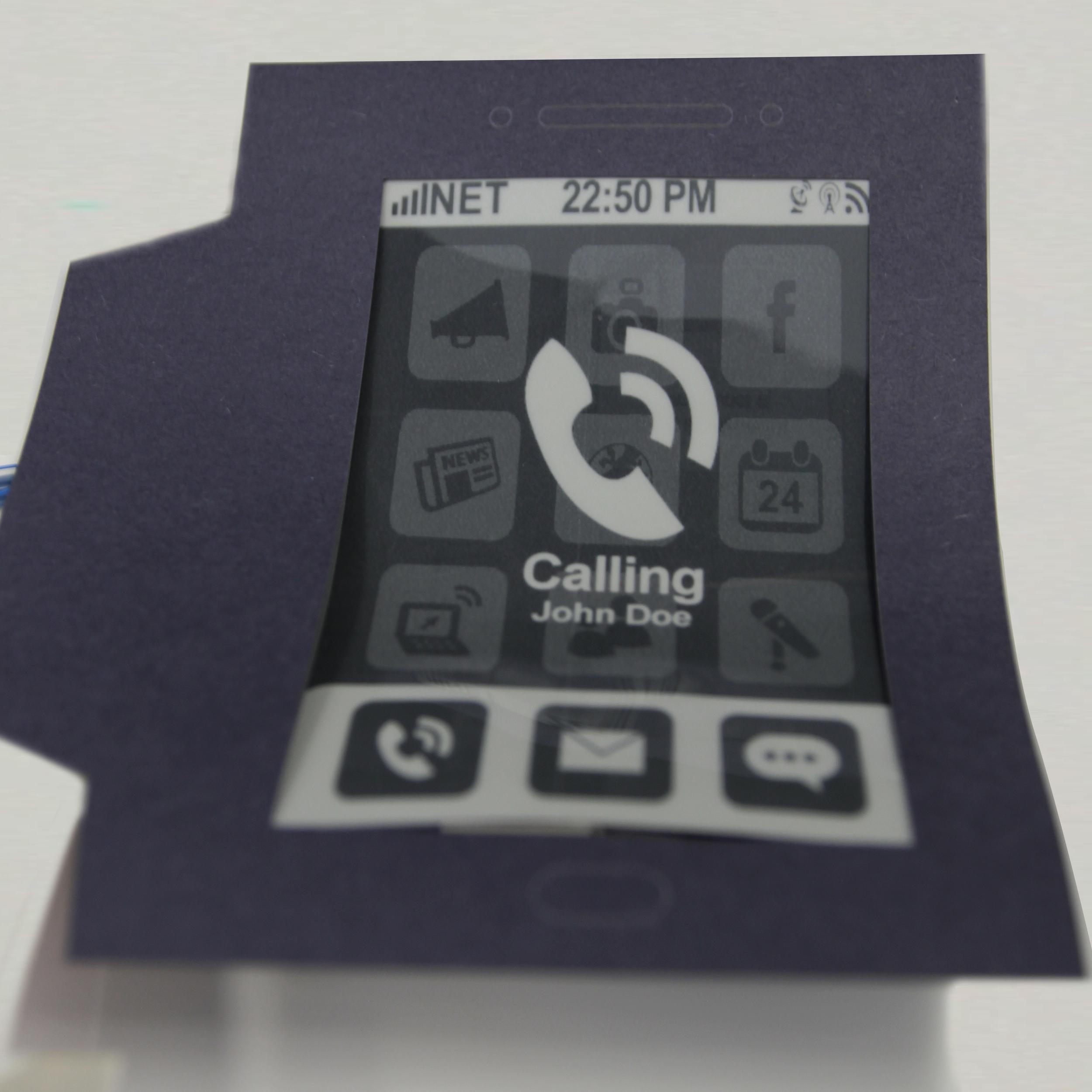 morephone (2013): phone call notification