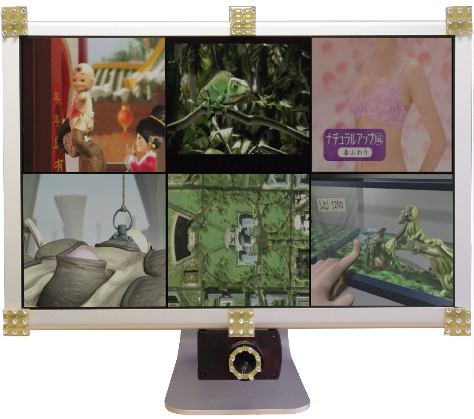 media eyepliances (2005) calibration-free eye tracking tv