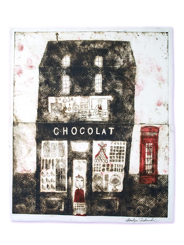 Etching by Mitsushige Nishiwaki, Chocolat, 20.5'' x 17.5''
