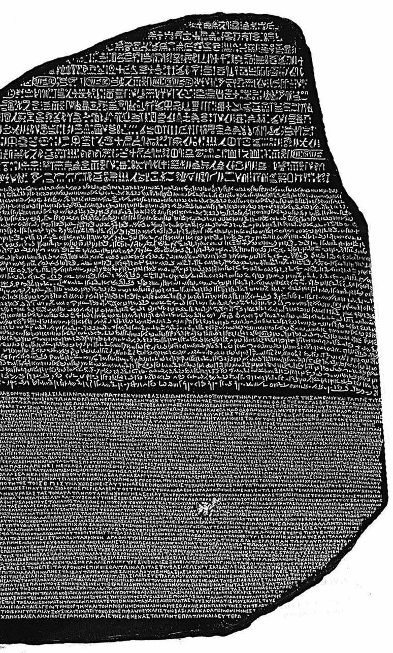 Rosetta_Stone_BW.jpeg