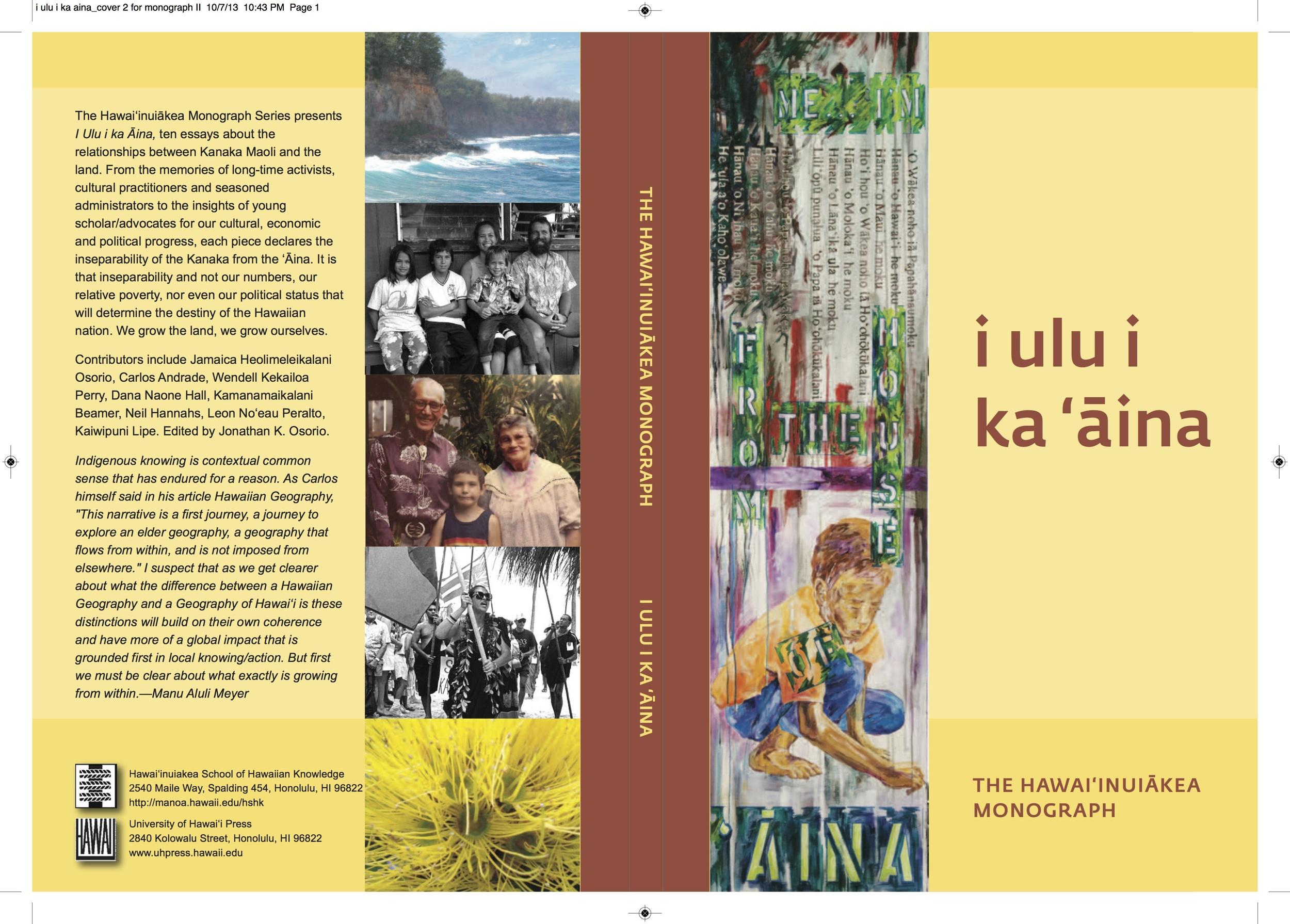 Cover of HSHK monograph