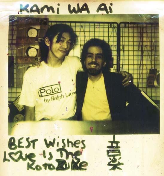 Walter Gibbons in Japan, 1993. Courtesy of Yuko Ichikawa/Club Yellow.