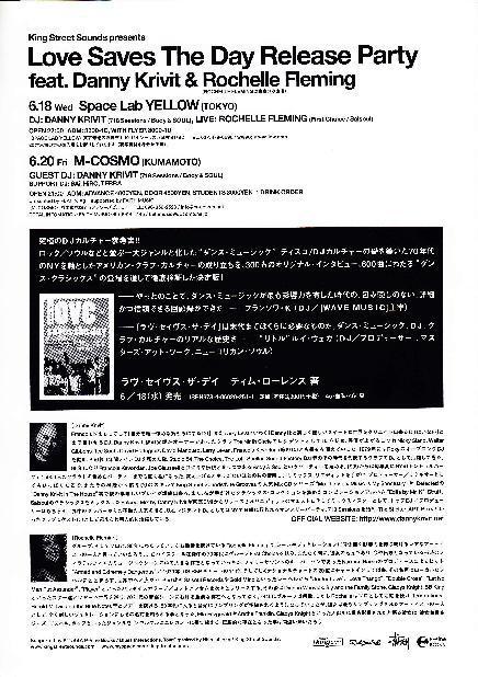 LSD japan flyer-page-002.jpg