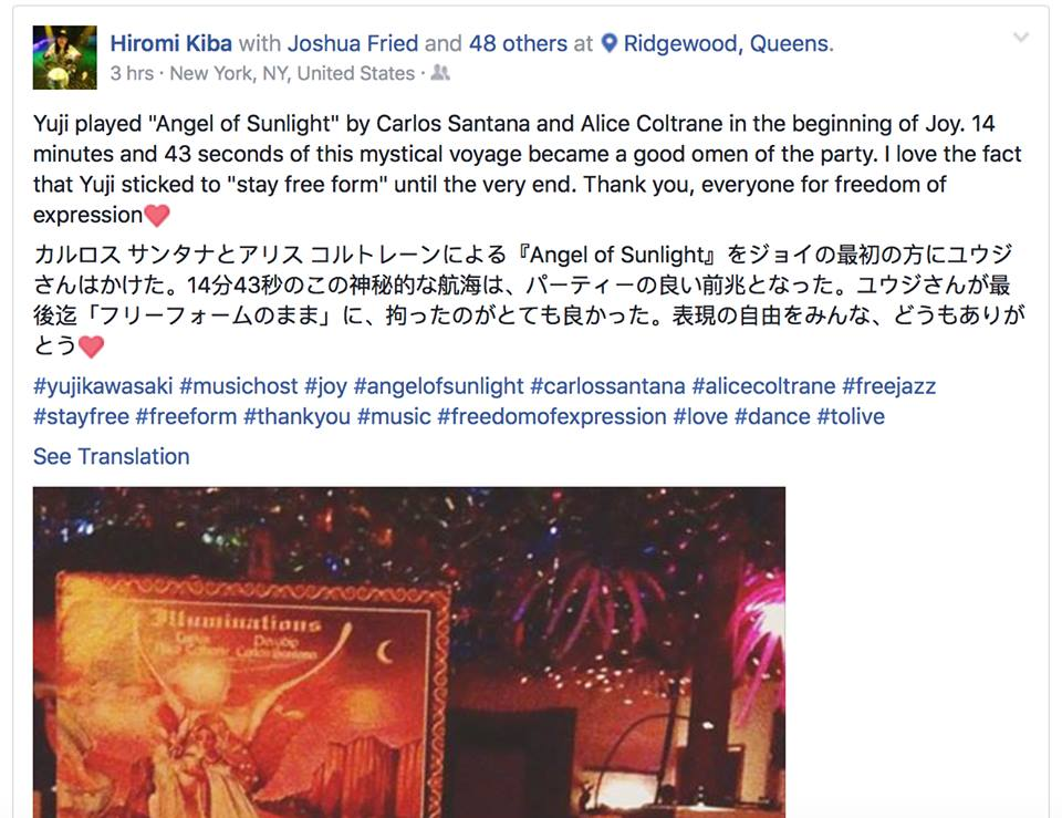 Hiromi Kiba posts a spot-on comment following the Joy party on 29 April.