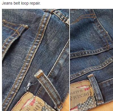 Blet loop repair.PNG