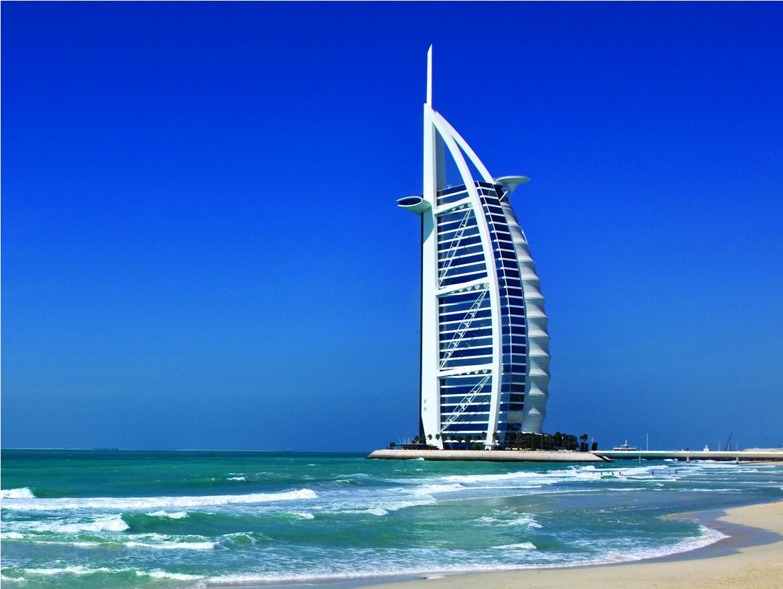 Burj_Al_Arab.jpg