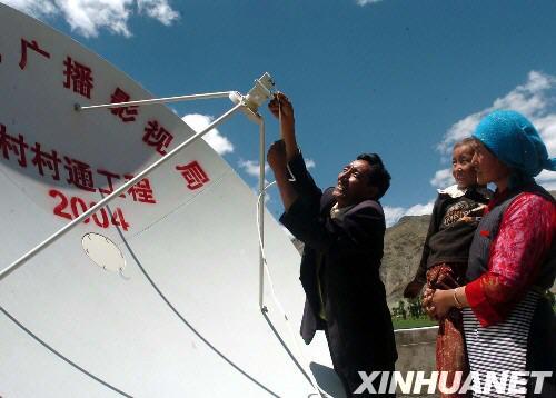 (Source:  xinhuanet.com )