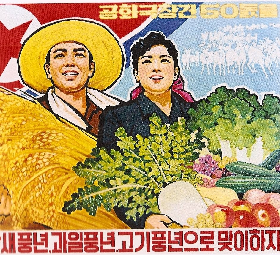 North Korea Propaganda Poster