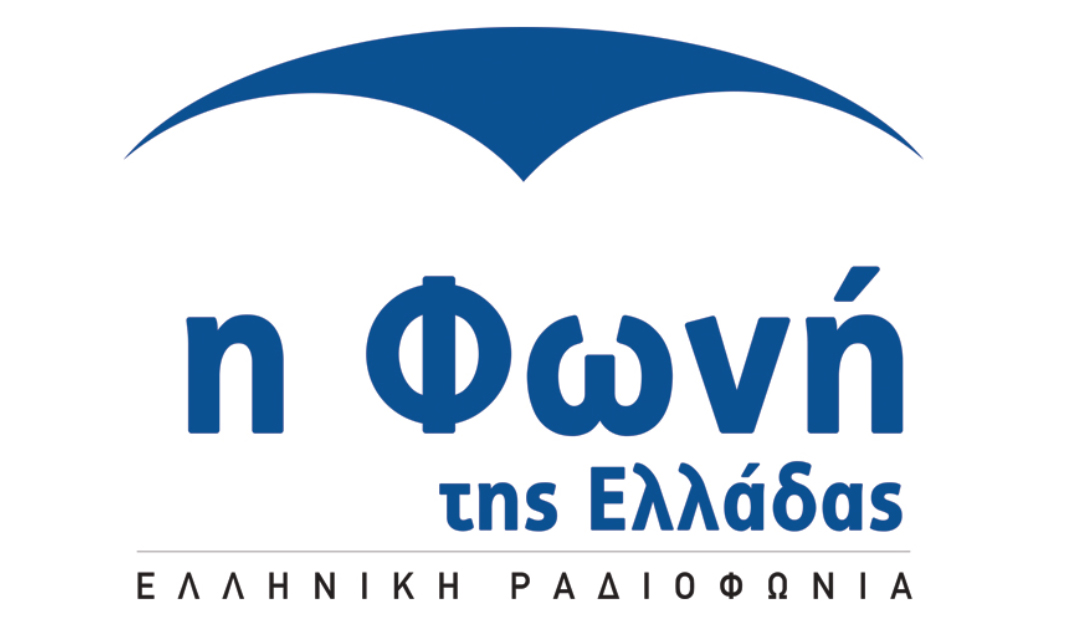 I Foní tis Elládas : Elliniki Radiofonia/ The Voice of Greece : Hellenic Radio