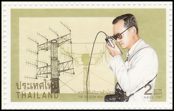 King Bhumibol Adulyadej was an amateur radio operator with call sign HS1A. He was featured on this postage stamp issued by Thailand in 1997.