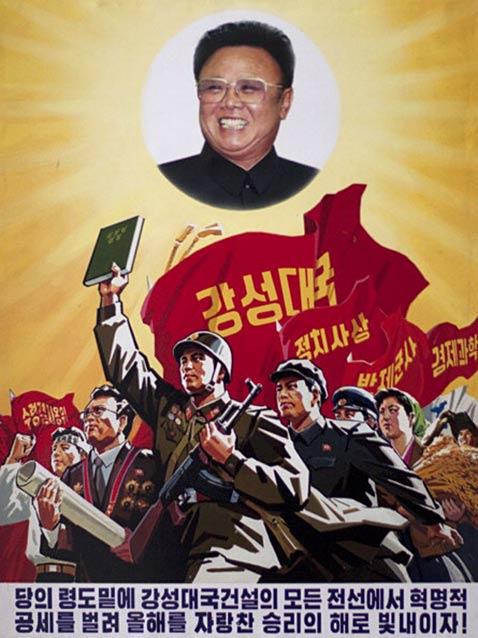 gty_leader_kim_jong_il_ll_111221_vblog.jpg