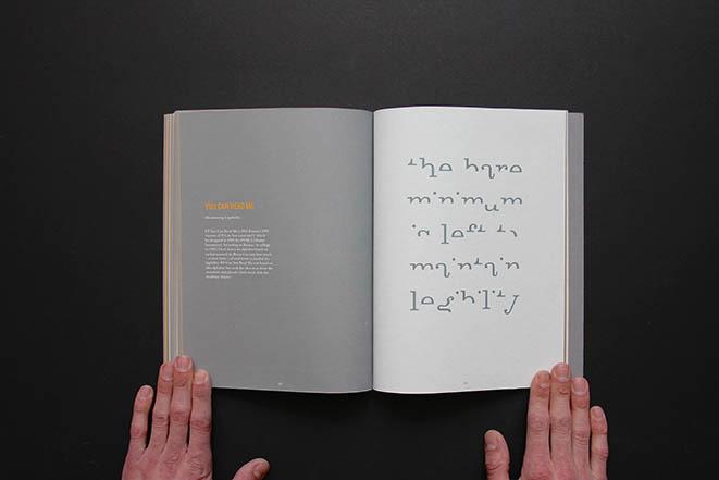 Dyslexia-LizSchwartz.jpg