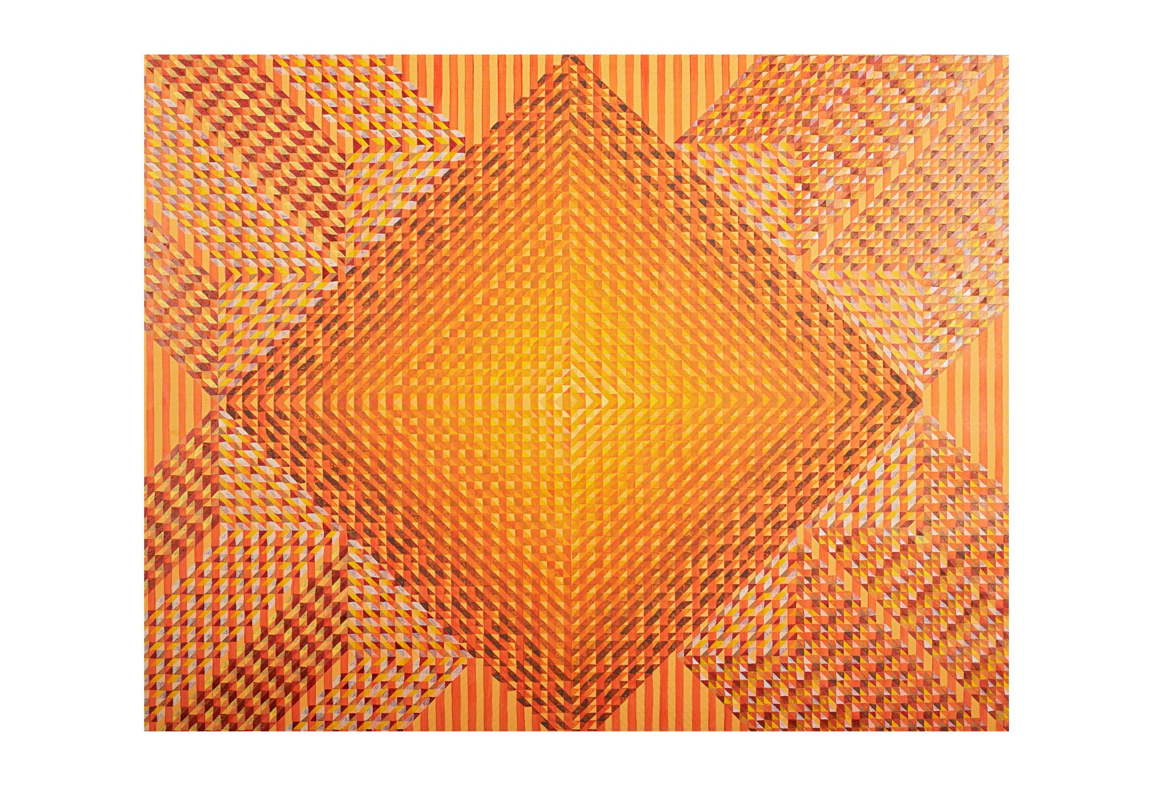 1. Sun Matrix, 1977, New York. (image size 75cm wide x 58.72.cm tall)£500