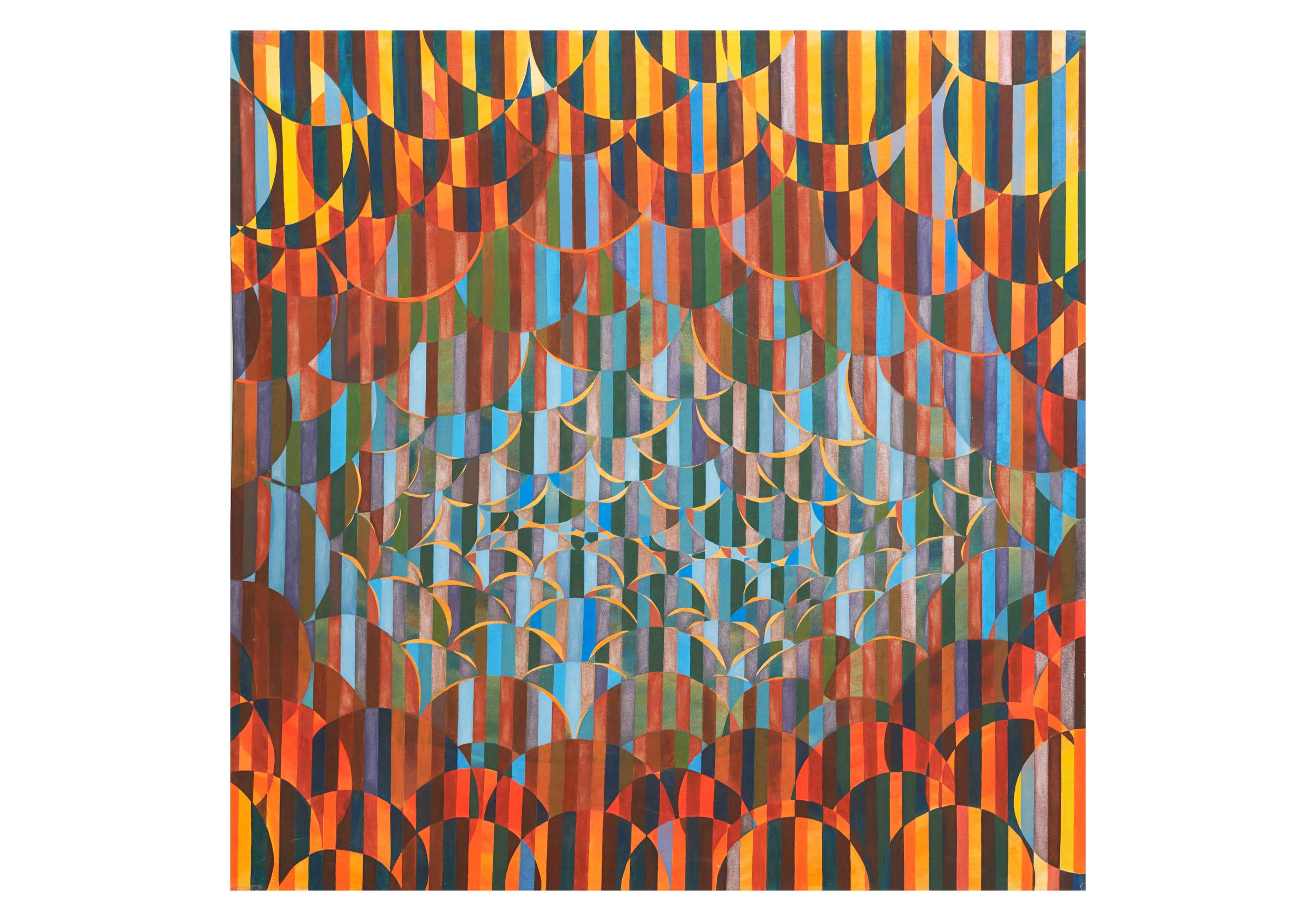 8. Elation, 1975. New York. (Image size 65cm wide x 65cm tall) £500