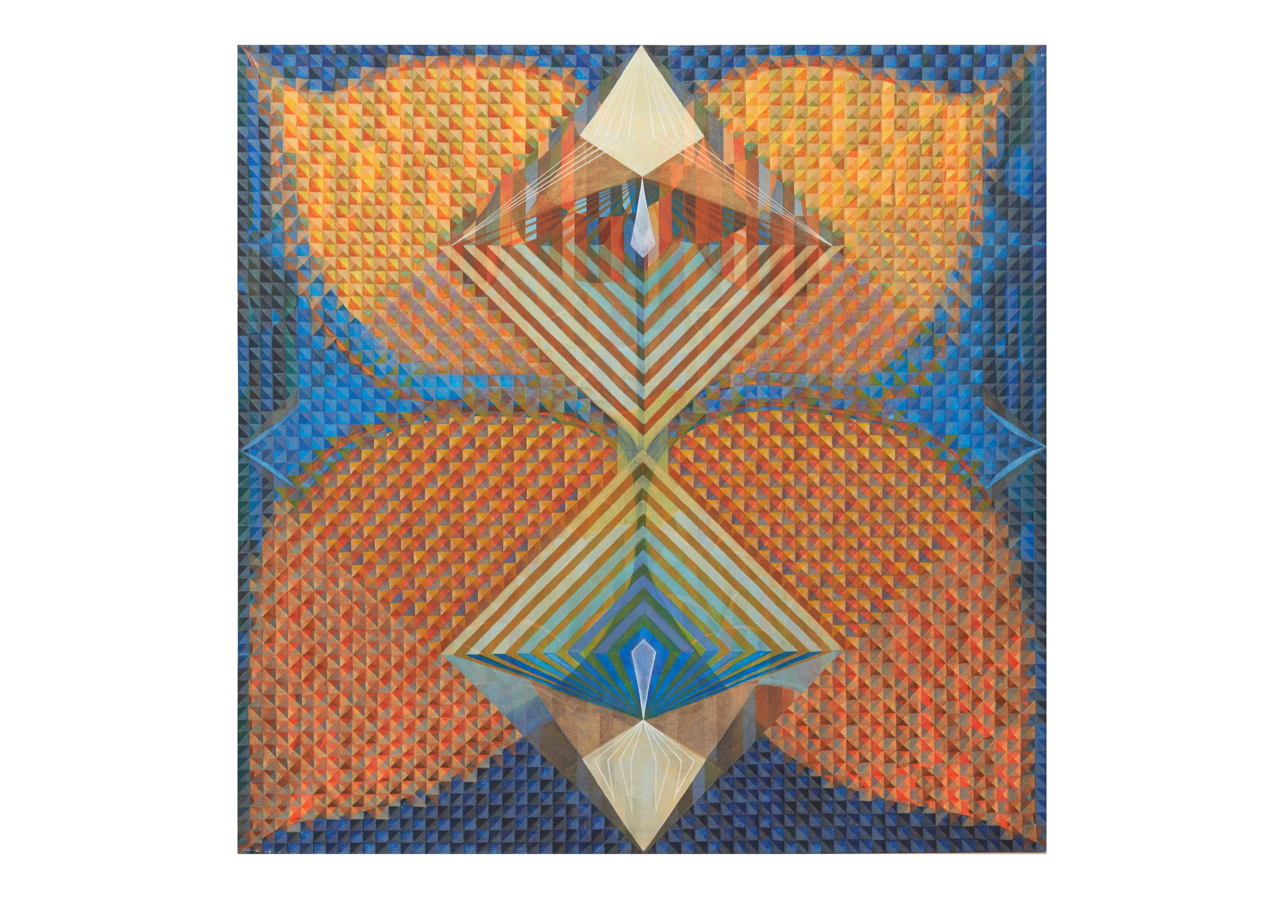 12. Butterfly Jewel, 1975. New York. (Image size 60cm wide x 60cm tall) £500)