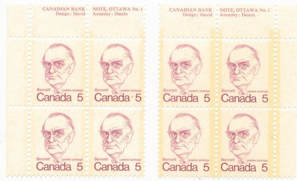 Corner blocks of Bennett 5 cents postage stamps   17 October 1973   Ottawa, Ontario, Canada