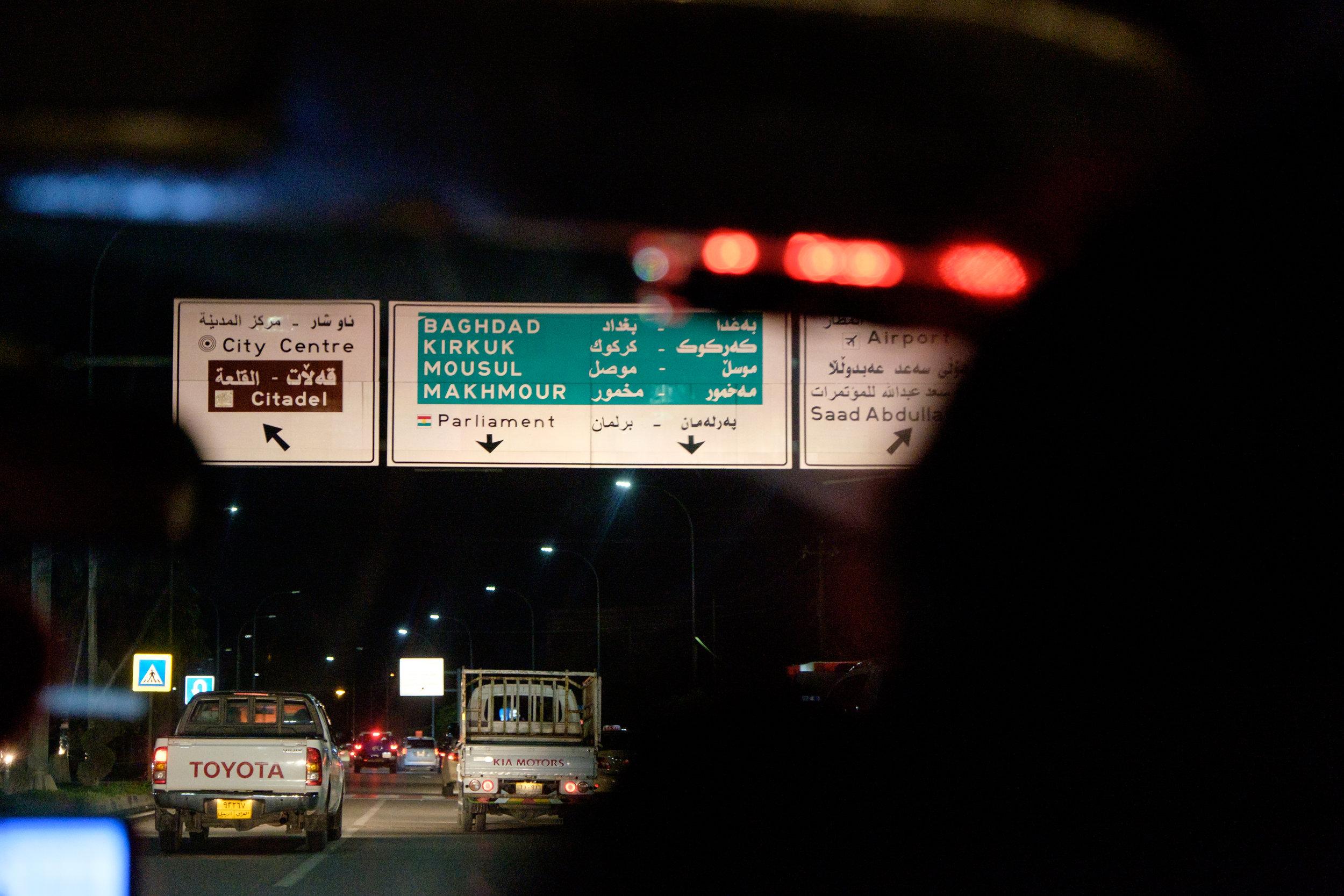 Erbil-9693.jpg