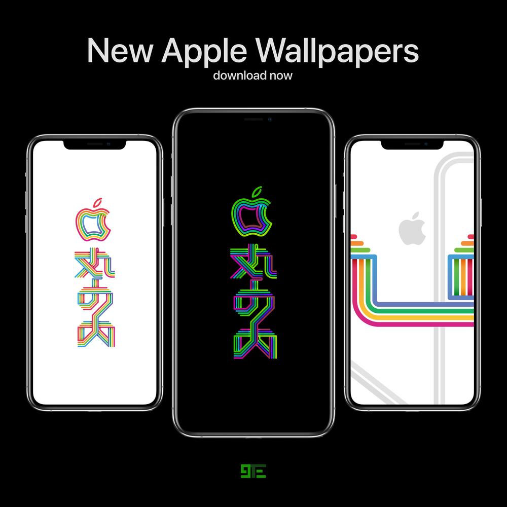 New Japan Apple Store Wallpapers 9 Tech Eleven