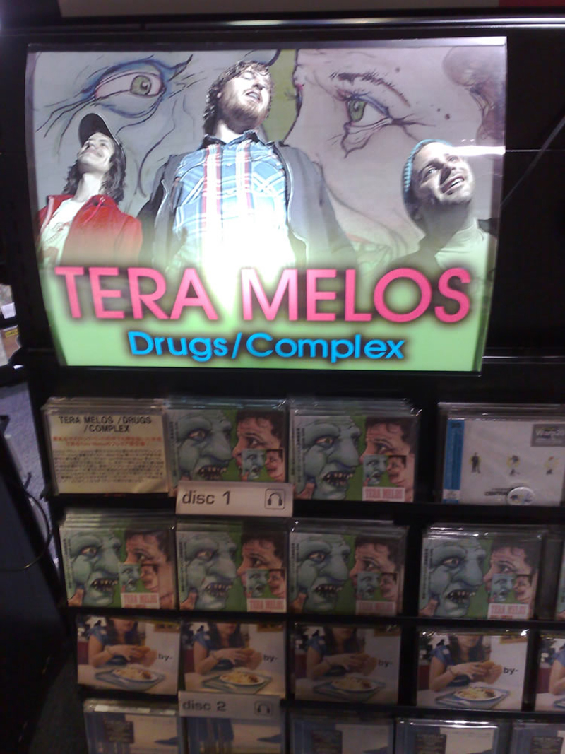 TERA MELOS: Drugs/Complex (store display)