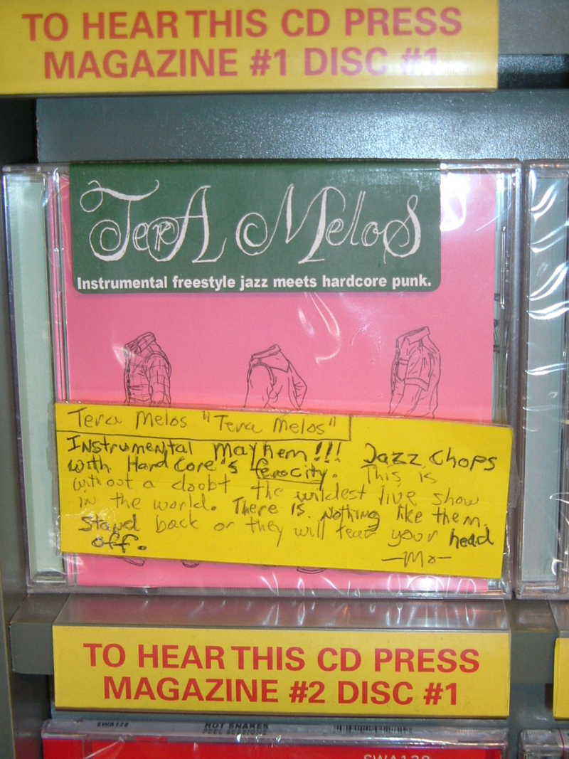 TERA MELOS (album display)