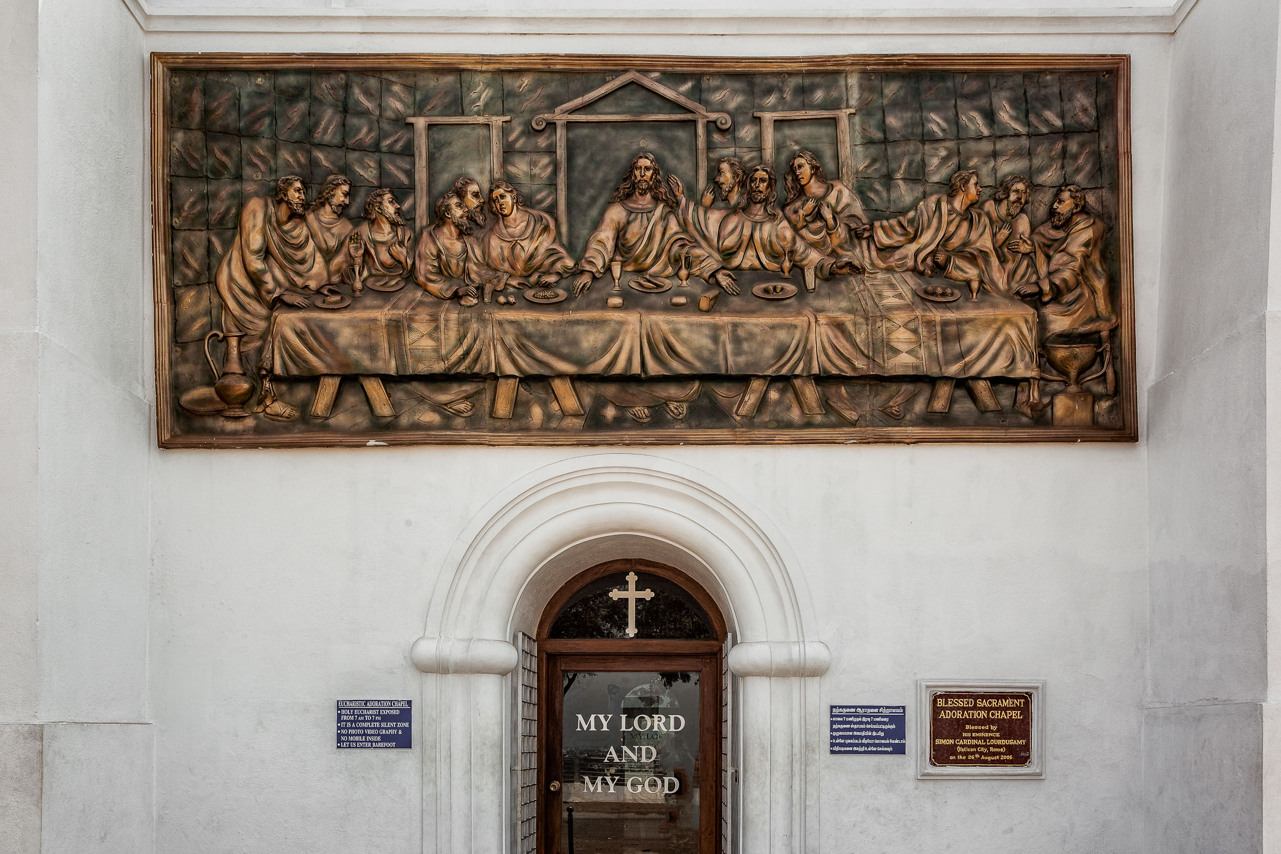 The Last Supper  beautiful depicted on the front of the  St. Thomas Mount National Shrine  on the outskirts of  Chennai, India
