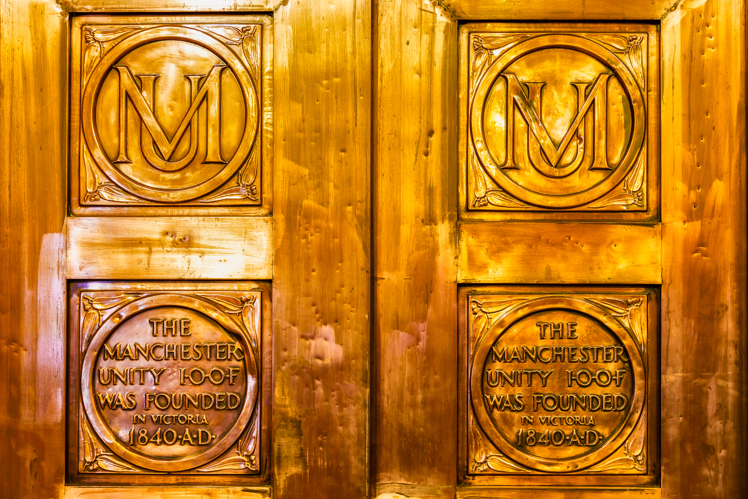 The detail on the door of the lift at the magnificent  Manchester Unity Building  at 220 Collins Street, Melbourne.