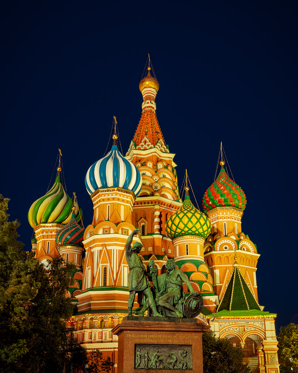 An    exterior view    of the magnificent    St. Basil's Cathedral    in    Red Square, Moscow    at night.