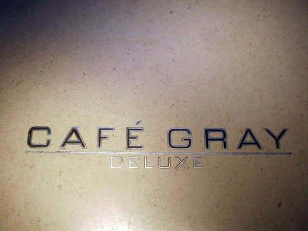 Upper-House-Hong-Kong-Cafe-Grey
