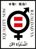 Equality+NowLogo75.png