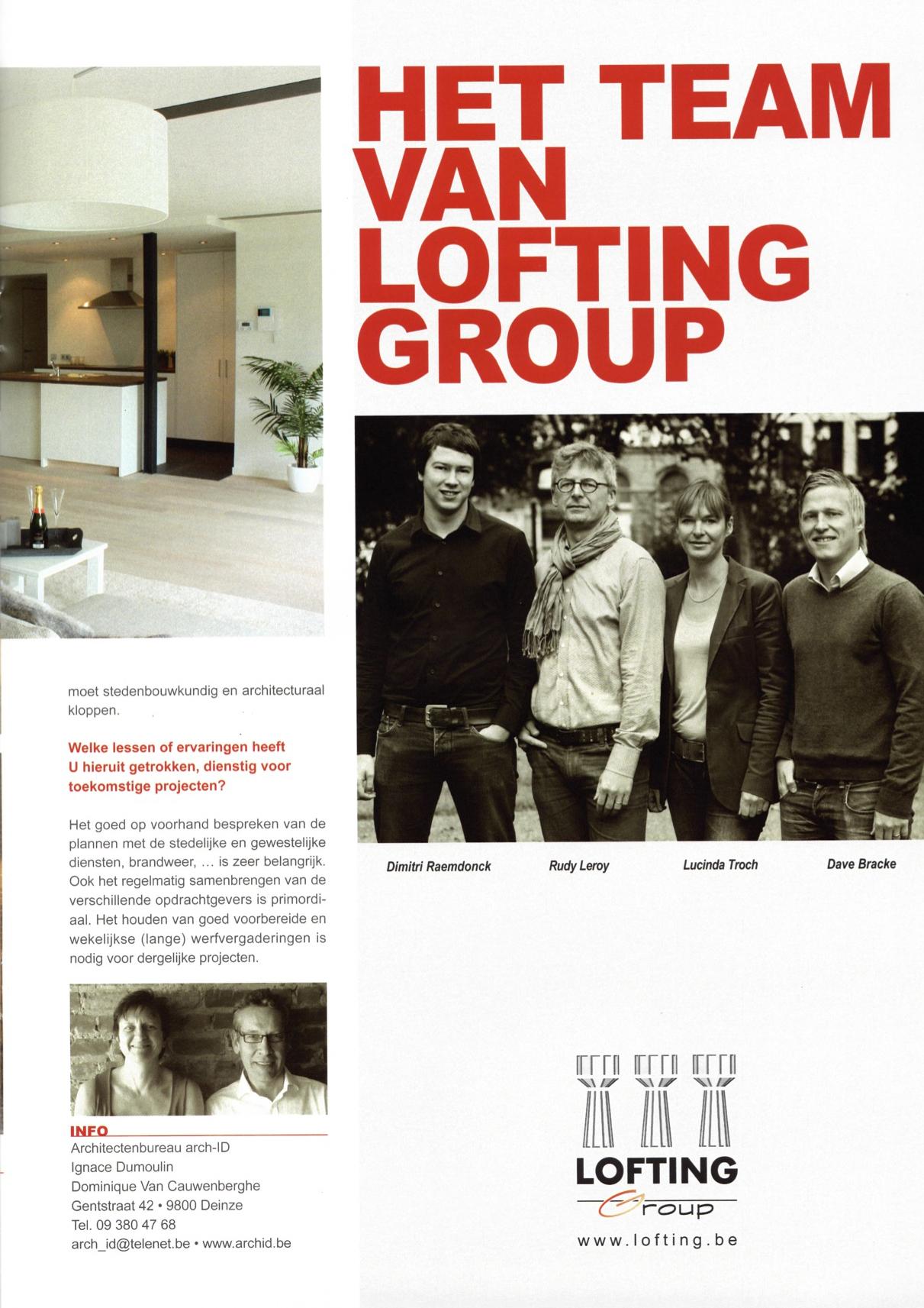 Loftstory 2011b.jpg