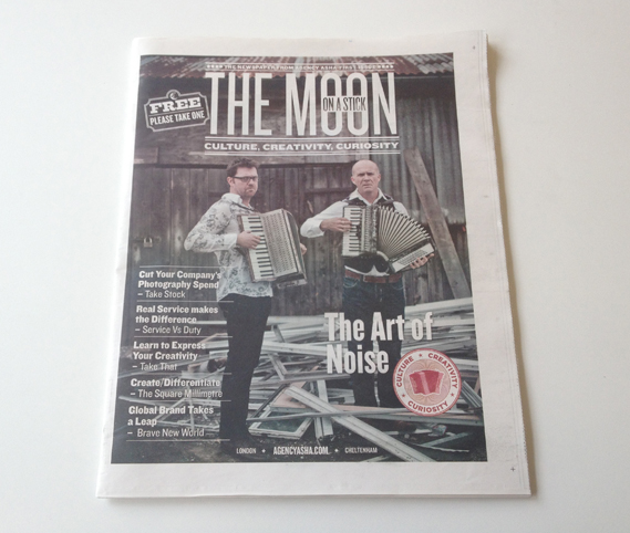 moon_on_a_stick_frontcover.jpg