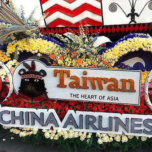 "China Airlines, Winner of the "" International Trophy """