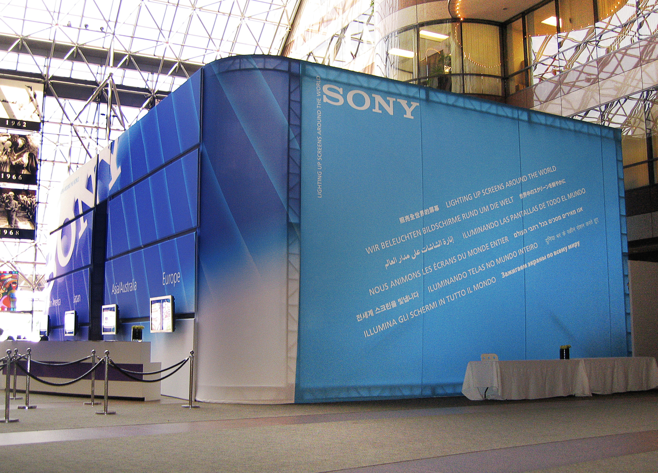 special event-sony-4.jpg