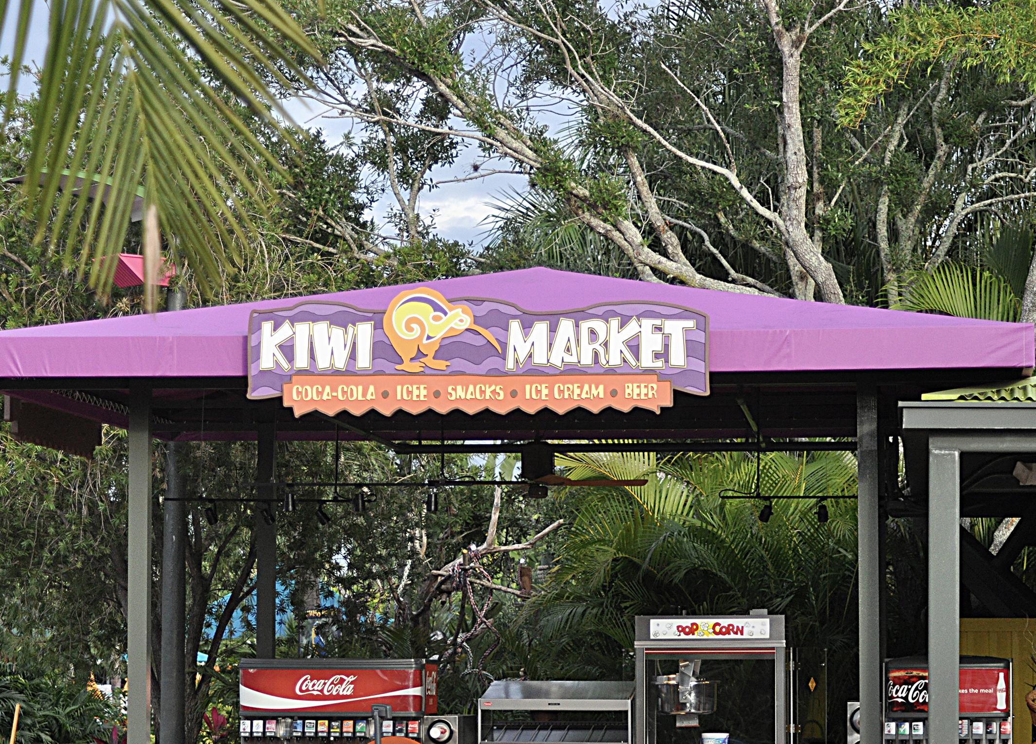 retail-kiwi fruit 1.jpg