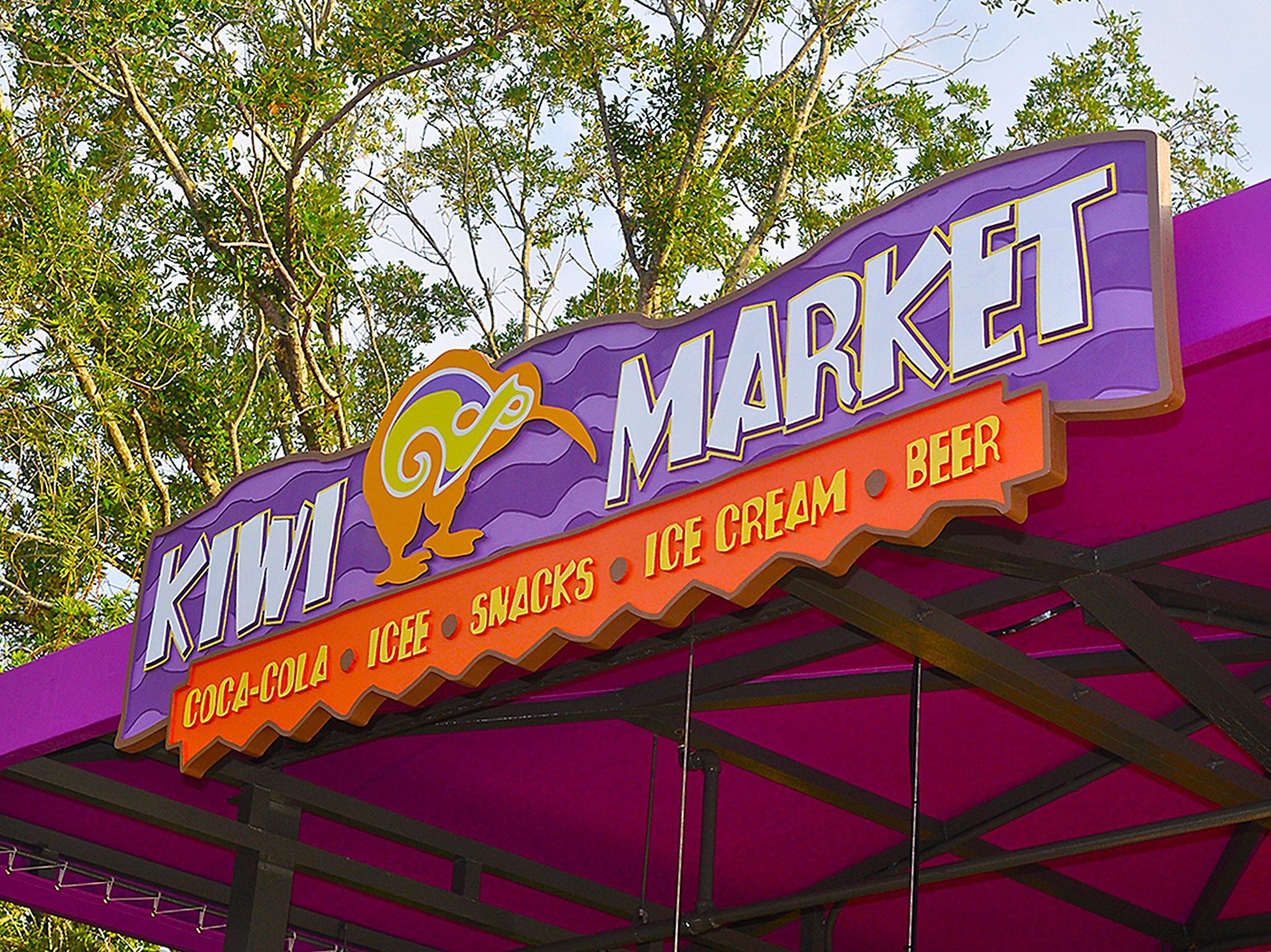 Kiwi Market Kiosk