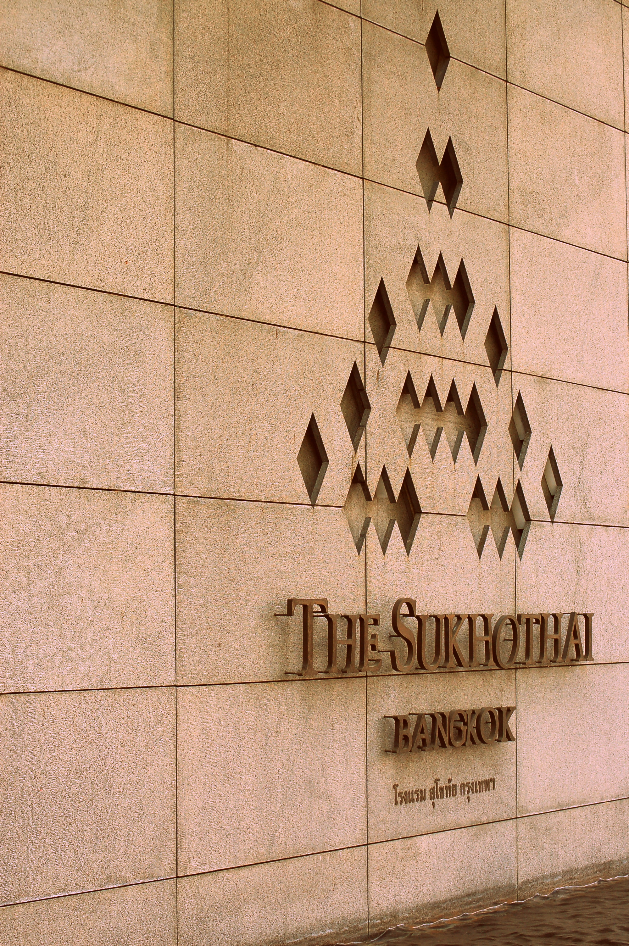 Sukhothai-1.jpg