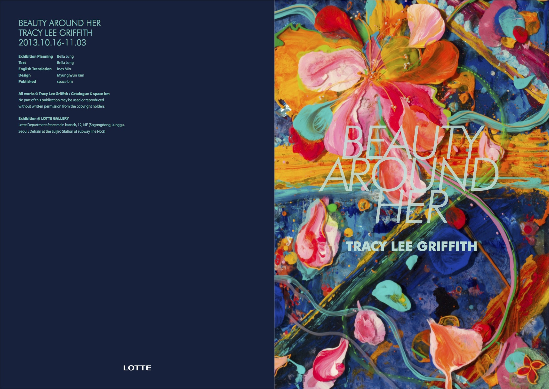 Lotte catalog
